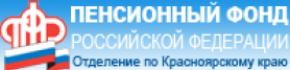 pfr-278×70-278×70-278×70