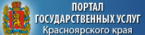 portal_gos_uslug-278×70-278×70-278×70